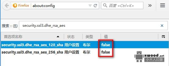 网易cc错误码416_Firefox报..错误码: ssl_error_weak_server_ephemeral_dh_key问题 - 小木人印象