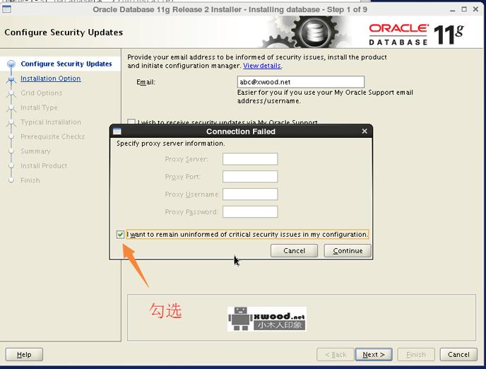 7系统上安装oracle11gr2详细步骤及相关问题解决步骤(图文)