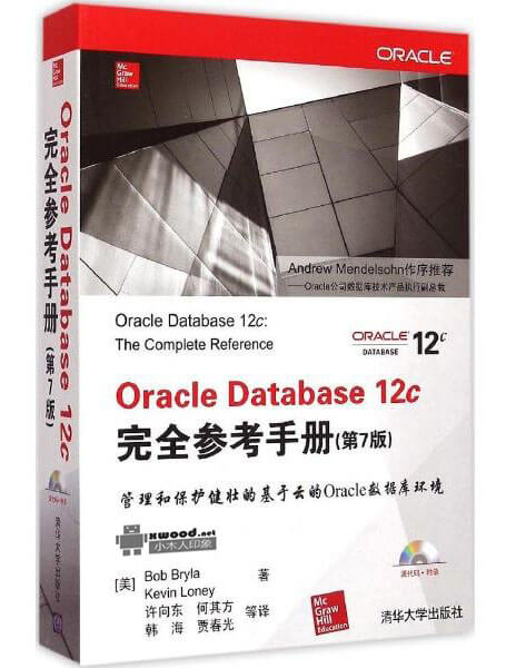 Oracle 12c For Dummies Pdf