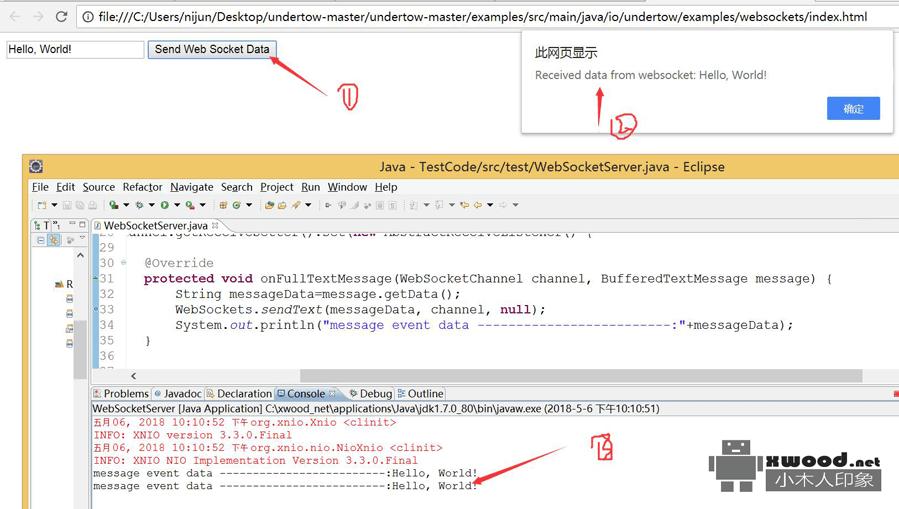 基于Undertow的WebSocket通过前端JS调用定义WebSocketServer服务进行数据